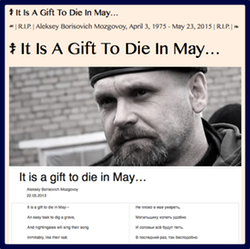 20130522 It is a gift to die in May…
