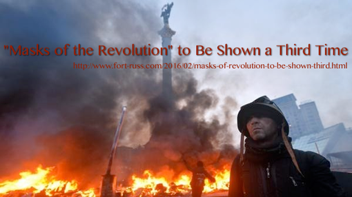 "Add 1. 20160208 ""Masks of the Revolution"" to Be Shown a Third Time"