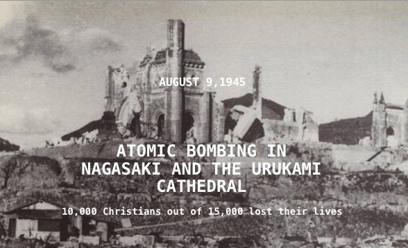 Fig. 3 19450809 Urakami Cathedral, Nagasaki (formatted w.headlines)