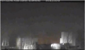 FIG. 37.5 - Vid Marquee - Tepco, Tokyo Electric Power Company, Inc - Radiance from Nuclear Fire at #2