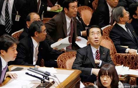 p.29-PM Naoto Kan In Diet Earthquake