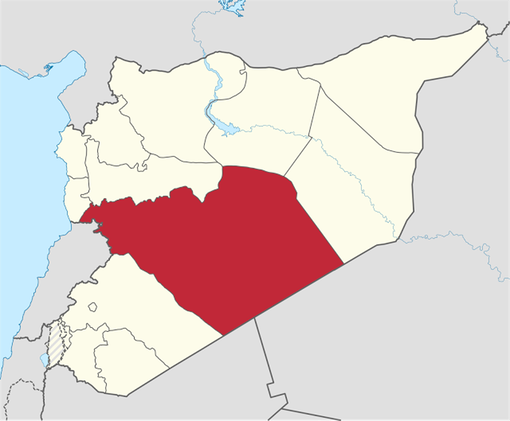Pic 1. 2000px-Homs_in_Syria_(+Golan_hatched).svg
