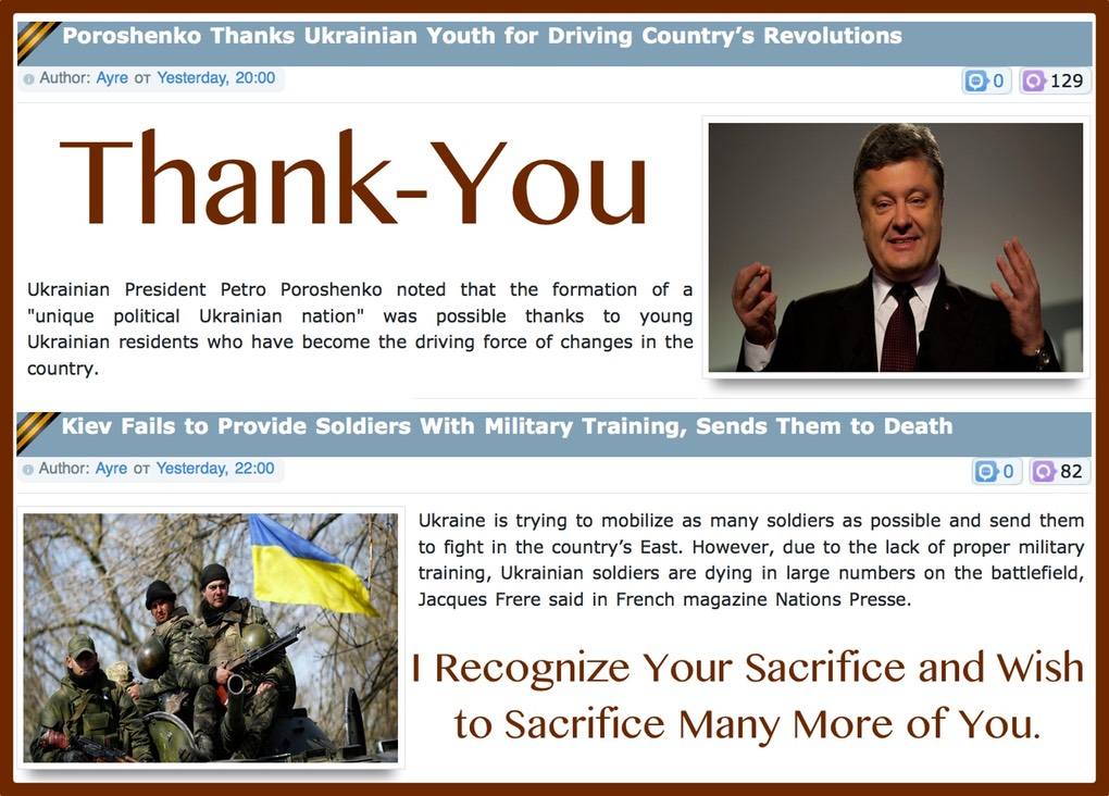 "Poroshenko, ""Thank-You, I Recognize Your Sacrifice"