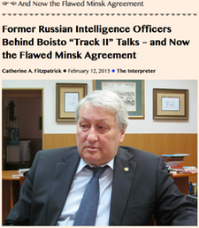 POSTER- And Now the Flawed Minsk Agreement