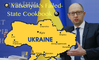 TITLE- Yatsenyuk's Failet State Cookbook 1097581