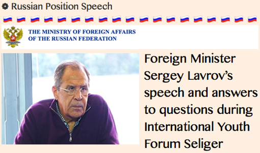 TITLE PLATE- Foreign Minister Sergey Lavrov's speech