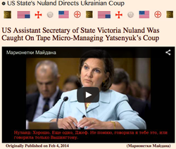 TITLE PLATE- US State's Nuland Directs Ukrainian Coup