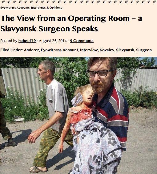 TITLE PLATE- View from Ukraine Operating Room
